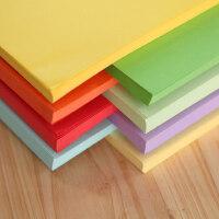 玛丽彩色纸 小学生长方形A4复印纸手工叠纸儿童折纸 80g打印纸