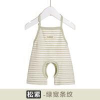 宝宝棉连腿肚兜婴儿小孩儿童彩棉护肚围新生儿夏季薄款兜兜衣服