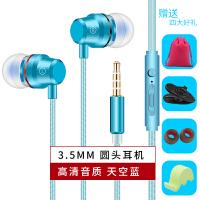 耳机入耳式通用mix2s华为荣耀oppor11小米6Xvivo8苹果7type-c手 官方标配