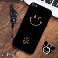 苹果4.7寸手机壳品果7防摔pg8卡通软壳ihone8保护套4.7寸挂绳爱疯七代I74.7外壳IP7