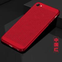 Oppo手机壳ooppt个性OoppA1潮0p0pa83m情侣透气男女散热壳 oppo a83 - 红色