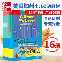 D 美国加州少儿英语分级阅读2级 英语绘本 3-4-5-6岁幼儿园英语启蒙早教教材 美国口语带音频原版书 小学生英语入