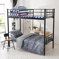 大学生被子六件套大学生宿舍单人床单被套三件套1.2m寝室上下铺0.9被褥套装六件套