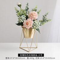北欧逼真仿真花摆件绢花假花客厅花瓶装饰品玫瑰餐桌花艺干花摆设