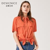 【参考到手价:140元】迪赛尼斯夏季纯色短袖设计感衬衫韩版气质宽松棉质上衣潮