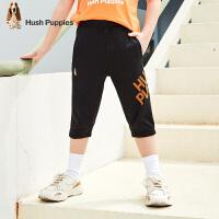 【3件3折:80.7】暇步士童装男童短裤2020夏装新款儿童七分裤宽松裤子中大童休闲裤