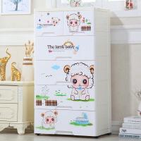 大号抽屉式收纳柜子储物柜宝宝婴儿童衣柜整理箱多层塑料五斗柜