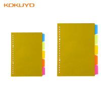 KOKUYO国誉WSG-RUS五色分段卡 A5/B5 活页本分类纸 彩色分段索引卡 塑料分页卡 5色分段卡