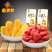 【巴灵猴】休闲零食蜜饯混合礼包 年货大礼包2袋200g