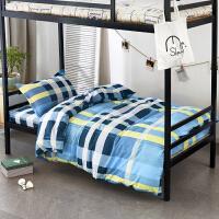 ???学生宿舍被褥套装床上三件套上下铺0.9m床单人被子床垫枕头六件套 1.2m床 宿舍六件套