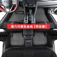 十代思域全包围脚垫 本田16新思域专用汽车丝圈脚垫防滑耐磨改装