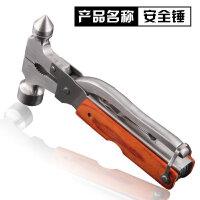 户外用品工具组合刀钳子折叠便携式随身斧头求生锤生存装备