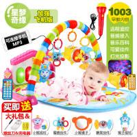 新生儿玩具0-3-6-12个月男孩婴儿健身架器0-1岁女孩男宝宝带音乐