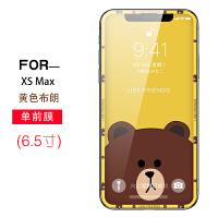 iPhoneX钢化膜苹果X手机彩膜可爱卡通后贴膜ix全屏前后钢化玻璃膜 【XS Max】黄色布朗单前膜