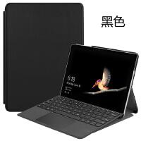 微软surface go平板保护套10英寸电脑支架皮套防摔外壳