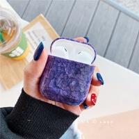 紫色裂纹大理石Airpods保护套Airpods2保护套苹果耳机套保护盒女 【紫色大理石耳机壳】