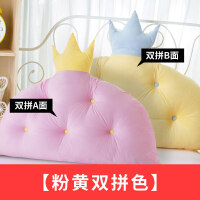 韩式皇冠公主床头靠垫靠枕ins网红儿童大靠背床头板软包床靠背垫多功能抱枕被子两用床头 靠垫坐垫+办公
