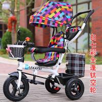 儿童三轮车大靠背宝宝手推车脚踏车1-3-6岁婴幼儿小孩自行车