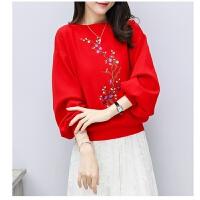 新娘新款时尚订婚敬酒服结婚毛衣女红色礼服回门秋冬外套女外穿 均码