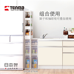 Tenma天马日本进口小推车夹缝收纳架厨房浴室窄柜缝隙置物架宜家
