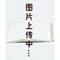 老上海电影画报(40册/套)
