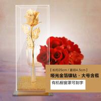 情人节礼物金箔玫瑰花含苞金玫瑰 老婆女友特别 爱情纪念日 橱窗