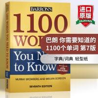 巴朗 你需要知道的1100个单词 第7版 英文原版 1100 Words You Need to Know Seven