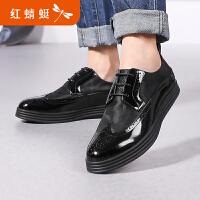 【领�幌碌チ⒓�120】红蜻蜓休闲男鞋新款正品布洛克皮鞋子 男真皮休闲鞋板鞋