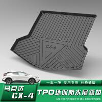 马自达3昂克赛拉cx4后备箱垫马自达6阿特兹cx5专用汽车尾箱垫防水
