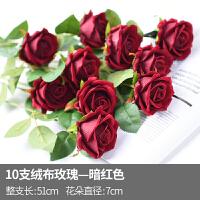 仿真玫瑰花束绢花客厅插花瓶干花花艺摆件假塑料花婚庆装饰品