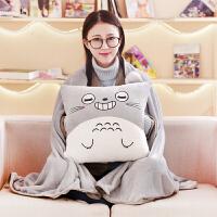 龙猫抱枕被子两用靠垫办公室午睡枕可爱枕头多功能汽车靠枕空调被