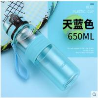 瓶子杯子儿童学生水杯随手杯大容量塑料水杯防漏耐摔杯子户外运动便携水壶