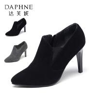 Daphne/达芙妮秋季 高跟羊皮绒尖头舒适及踝女鞋