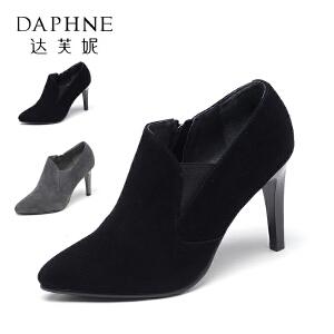【双十一狂欢购 1件3折】Daphne/达芙妮秋季 高跟羊皮绒尖头舒适及踝女鞋