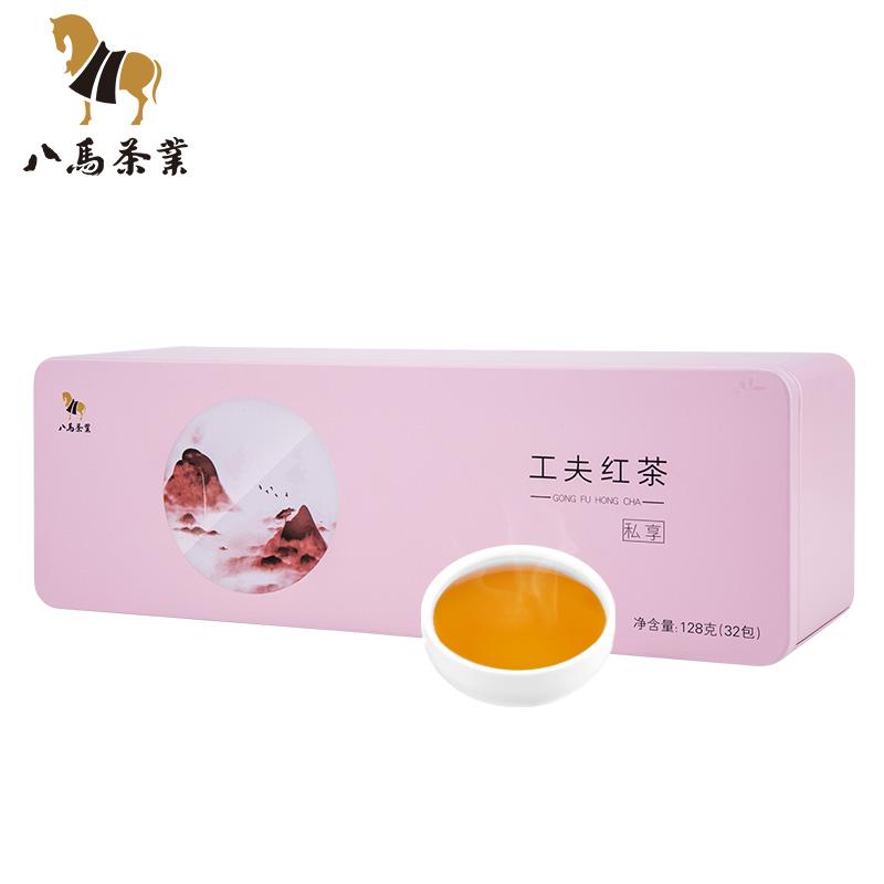 八马茶业 私享系列小种工夫红茶自饮茶叶盒装128g
