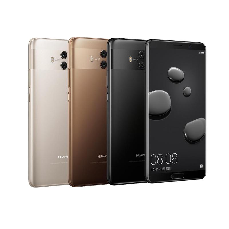 【当当自营】华为 Mate10 全网通(4GB+64GB)亮黑色 移动联通电信4G手机 双卡双待赠送:保护壳+钢化膜