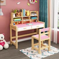 儿童学习桌写字桌椅套装小学生书桌写字桌家用小孩书桌椅课桌实木