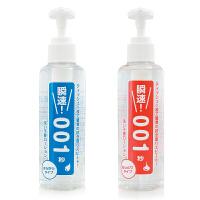 男女用免洗 润滑油 肛交 夫妻房事 水溶性高潮 润滑液 自然柔和+持久润滑 240ML