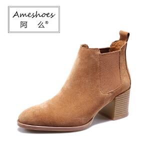 阿么秋冬真皮尖头切尔西靴头层牛皮短筒靴跟简约中跟通勤韩版女靴