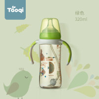 淘气PPSU奶瓶 新生儿用品防摔防胀气宽口径带手柄婴儿奶瓶a219