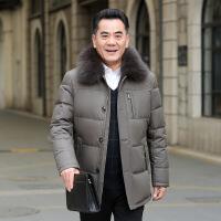 狐狸毛领冬装加厚外套中老年男羽绒服中长款加大加肥中年爸爸装