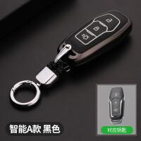 福特福克斯钥匙包新福睿斯蒙迪欧锐界翼虎专用汽车钥匙壳套2017款