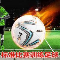 世达 足球 4号专业PVC机缝训练用球 耐磨训练足球 SB8234-07
