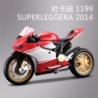 美驰图1:18KTM川崎本田摩托车模仿真合金原厂越野赛车车模型 收藏 杜卡迪 1199 Superleggera 20