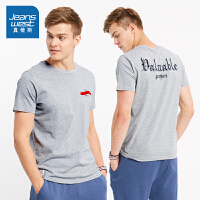 真维斯短袖男 2018夏装新款潮流上衣纯棉圆领印花白色男士情侣T恤