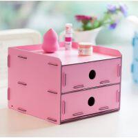树德U5203L 多功能桌面收纳盒文具化妆品整理盒 环保办公储物盒