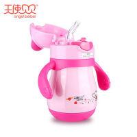 天使贝贝宝宝婴儿童吸管杯 防摔漏呛学饮喝水壶带手柄保温6-18个月