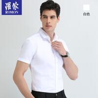 罗蒙(ROMON)短袖衬衫男方领上衣免烫2018夏季薄款青年商务休闲男装衬衣纯色修身大码