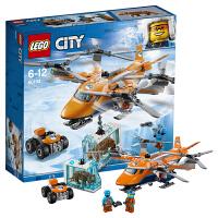 当当自营 乐高LEGO城市组City系列60193极地空中运输机