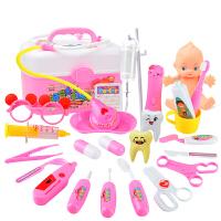 �和��^家家�t生玩具套�b女孩 仿真�光��\器 幼�����打��t�箱 A款牙科�t生27件套 粉色+�o士服 含娃含吊瓶